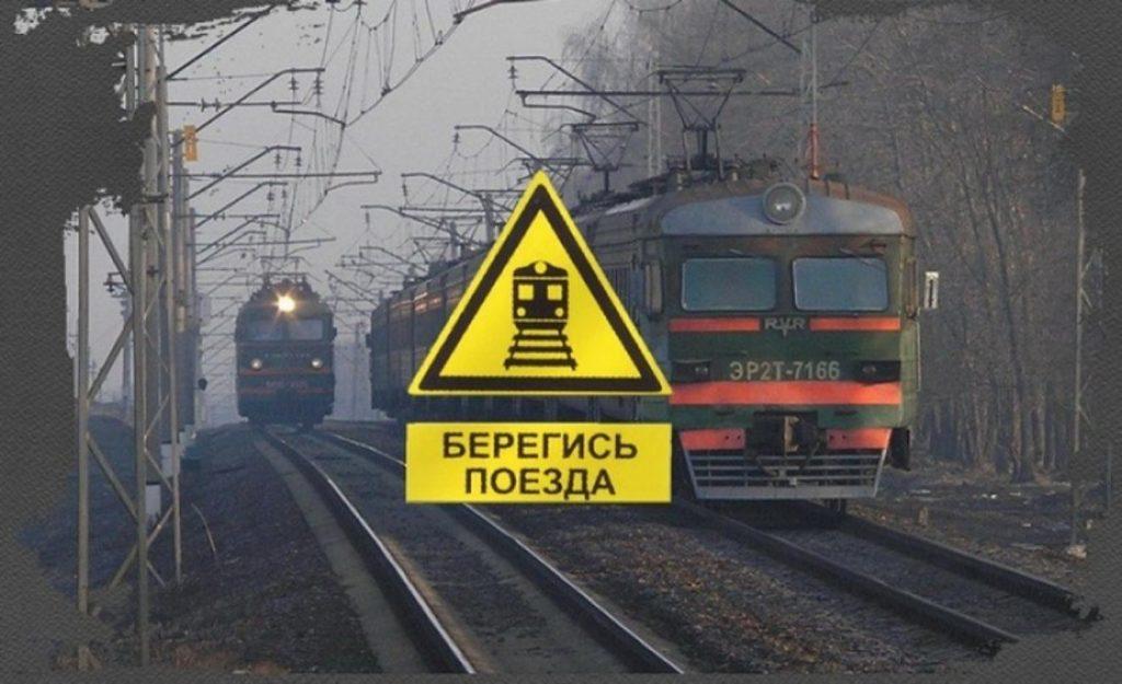 Судебные споры с ОАО «РЖД»